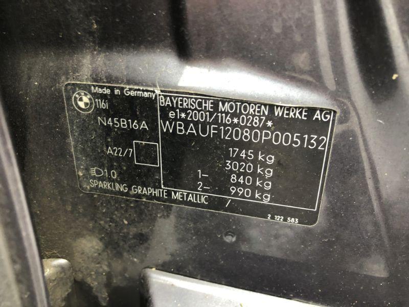 BMW_116P_(6).jpg